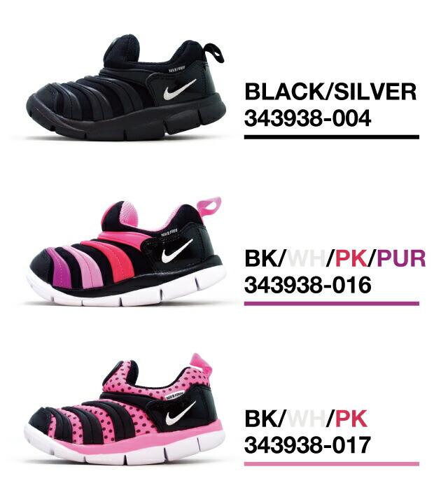 Face to Face  Nike Dynamo Free Kids Shoe NIKE DYNAMO FREE All 5 ... e309955199
