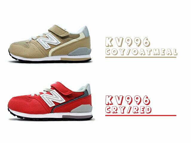 ac4193c3e2d81 Face to Face: New Balance Children's kv996 sneakers new balance ...