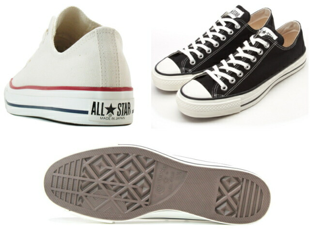 Converse all-star made in japan made in Japan low cut CONVERSE ALL STAR J OX 953b38163