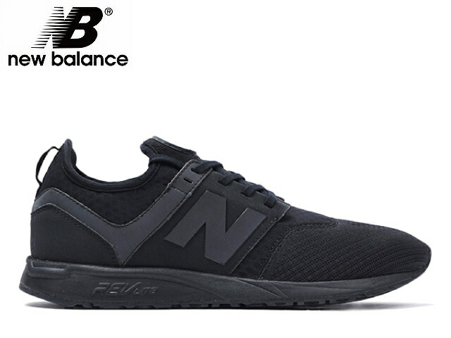 new balance mrl247 marrone