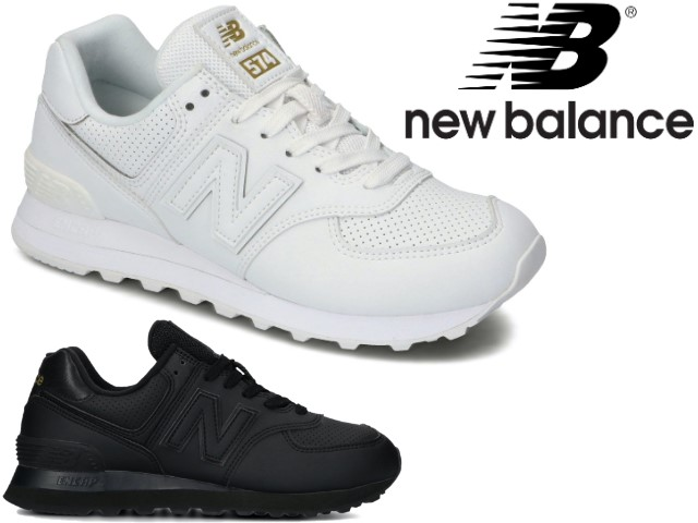 new balance outlet online italia - 54