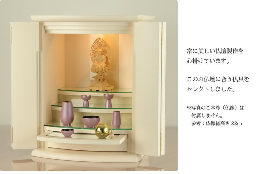 factory-direct | Rakuten Global Market: ◇ white altar NEW parlour ...