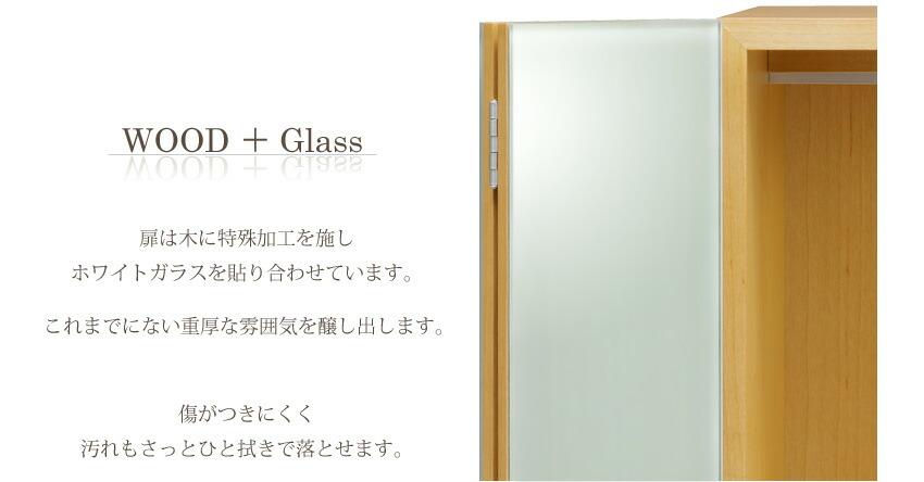WOOD+Glass