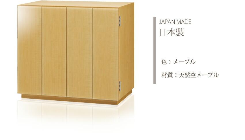 Japan Made 日本製 色 メープル 材質 天然杢メープル