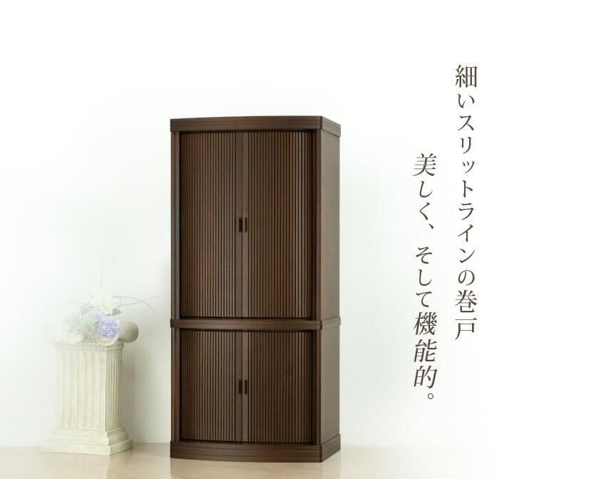 富士 WN