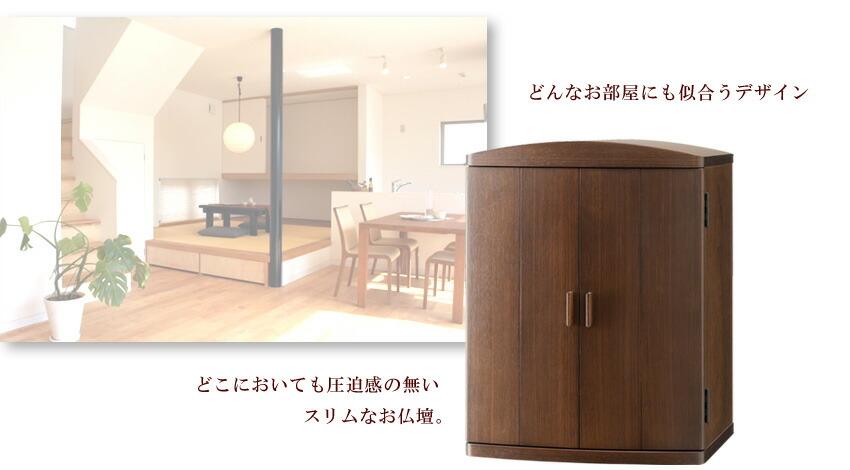 どんなお部屋にも似合うデザイン
