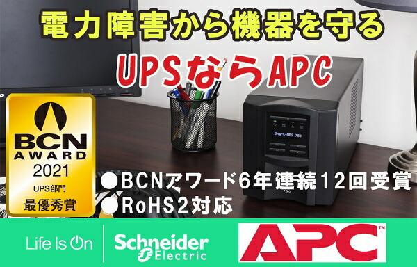 BCN受賞画像