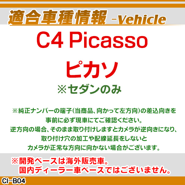 AUDI VW ポルシェカスタムバックカメラリアカメラ高画質CCD車種別設計