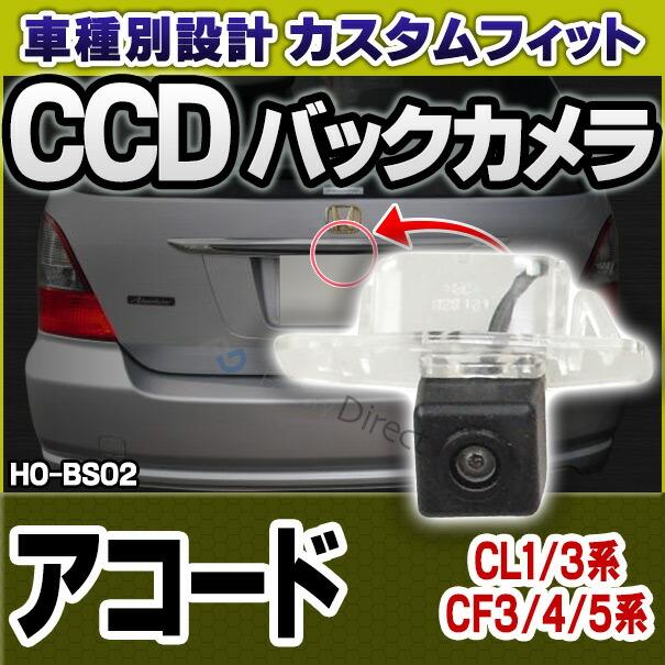ホンダ トヨタ ニッサン マツダカスタムバックカメラリアカメラ高画質CCD車種別設計