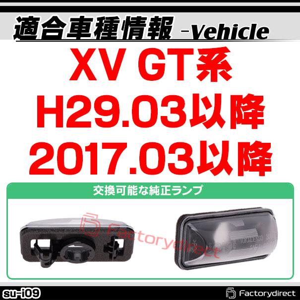 ホンダ スバル ニッサン マツダカスタムバックカメラリアカメラ高画質CCD車種別設計
