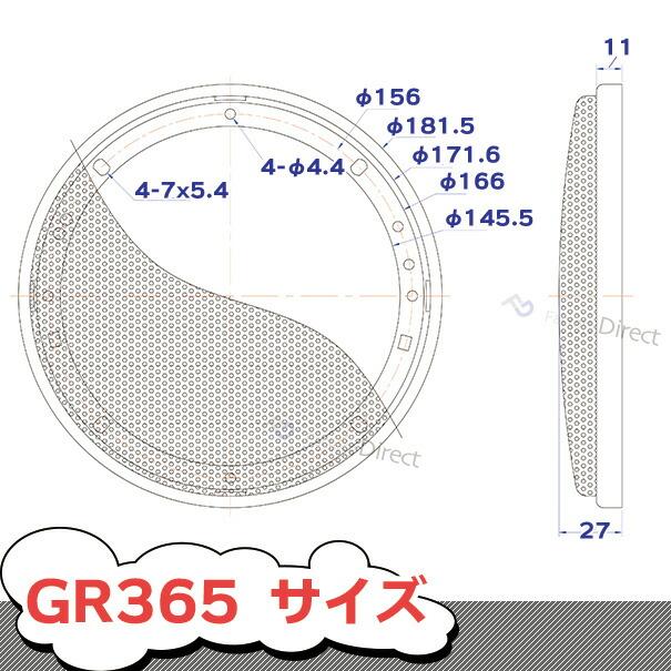 格安スピーカーグリル6.5インチ16cm17cmメッシュスピーカーグリルブラック