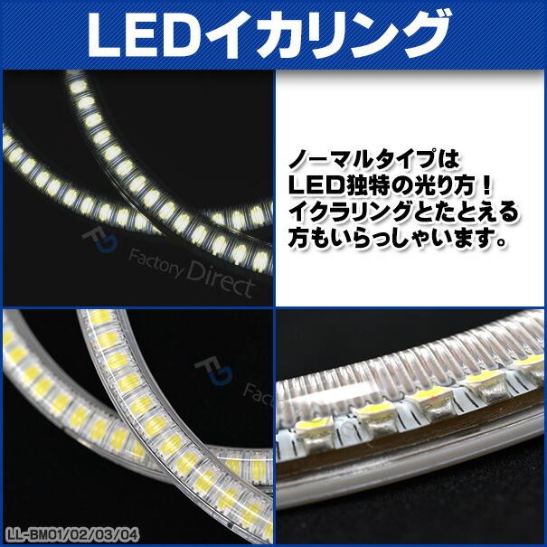 LEDイカリングイクラリング高輝度