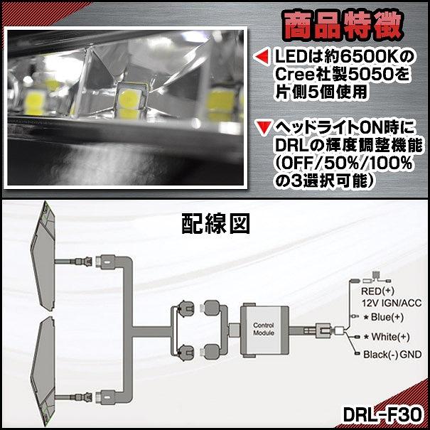BMW3シリーズF30/F31 /DRL/LEDデイライトフォルクスワーゲン車種別