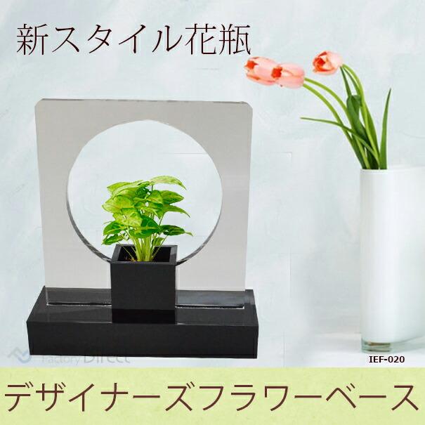 デザイナーズフィッシュタンク/デザイン水槽