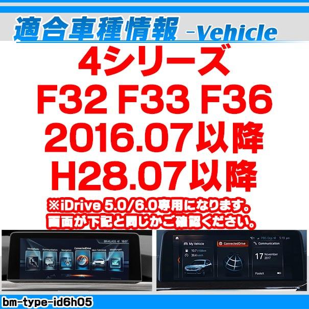 Fシリーズ,地デジ、DVD、バックカメラを欧州車に追加するAVインターフェイスキット!