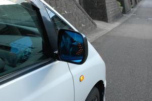 ブルーミラーレンズ交換方法LEDウインカーミラー