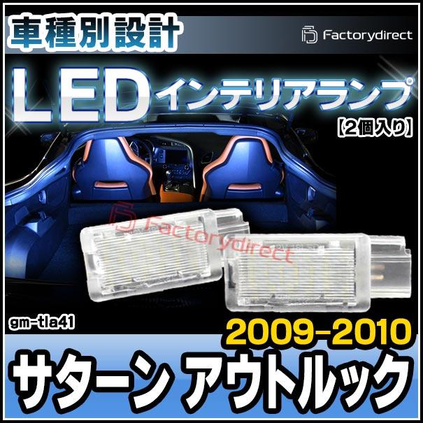 LL-GM-TLA41 LEDインテリアラン...