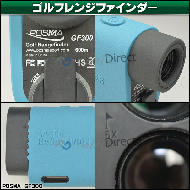 POSMAゴルフ用品レンジファインダー距離測定