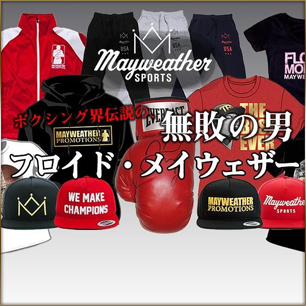 フロイド・メイウェザー・ジュニアFloyd Mayweather Jr MayweatherSports メイウェザースポーツ