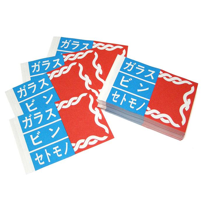 【ラベル200枚】FADEBOMB JAPAN FRAGILE LABELS/両面接着荷札ラベル/タックシール 100シート (117mm×80mm)/壊れ物注意/こわれもの注意/GRAFFITIステッカー