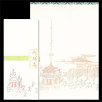 祇園祭 和紙 便箋 レターセット 封筒