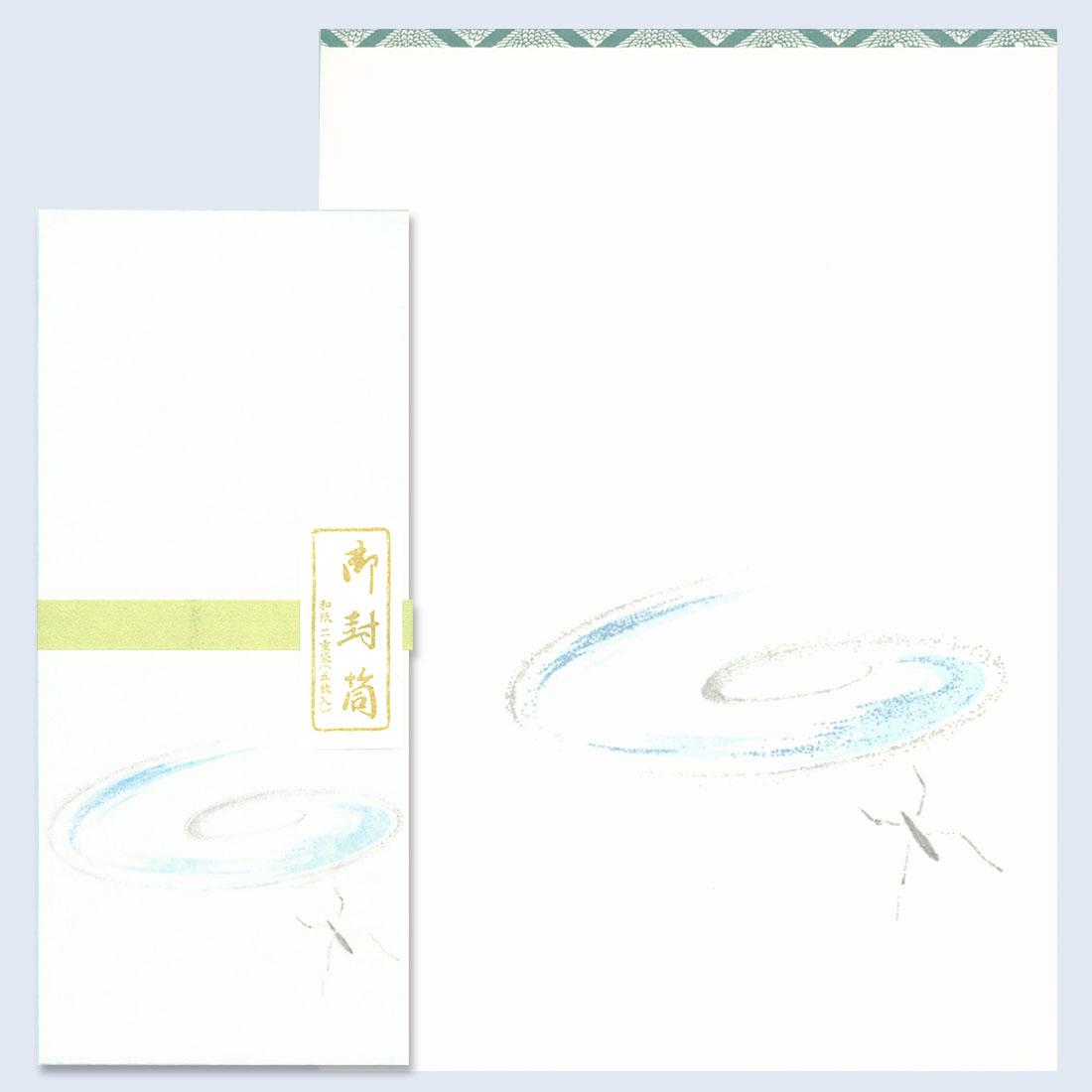 和紙便箋 FLW-4031