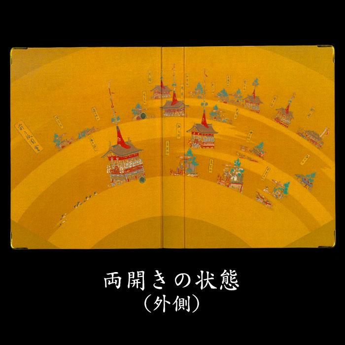 祇園祭 B5ファイル Z式ファイル