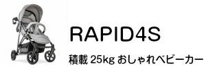 RAPID4S