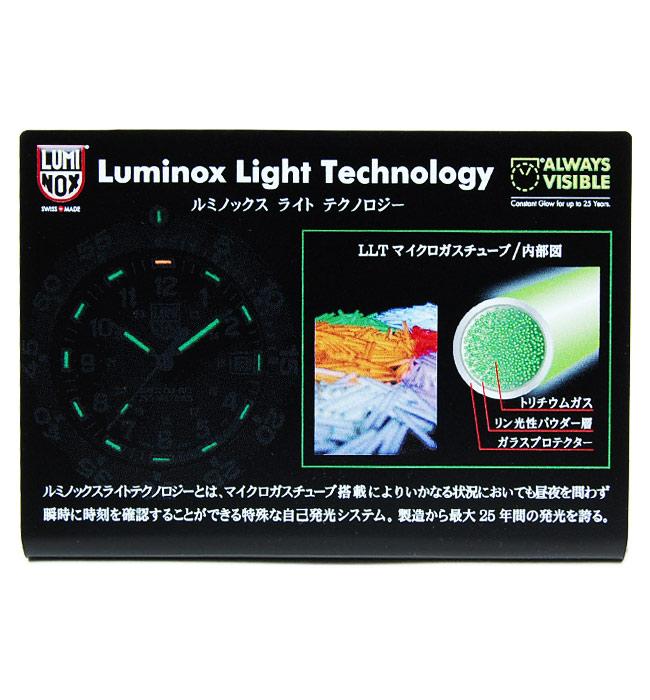 【LUMINOX】ルミノックス /