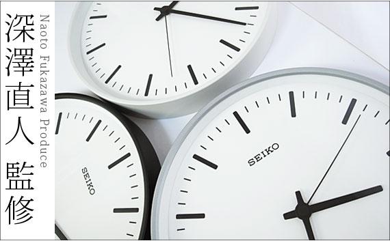 SEIKO アナログ電波時計