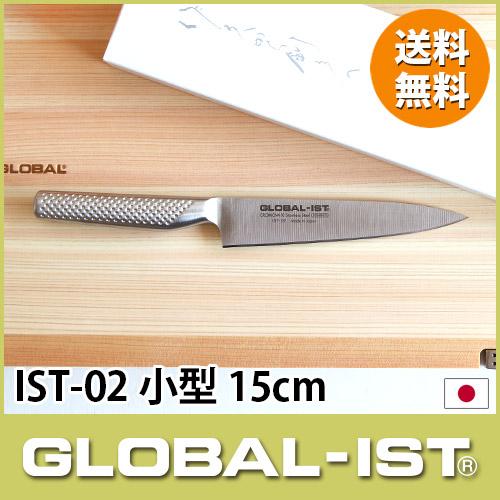 万能 ( グローバル イスト ) IST-01 オールステンレス包丁 包丁 GLOBAL - IST 【 プレゼント付 】 19cm .