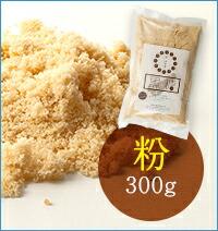 紘二朗黒糖 粉