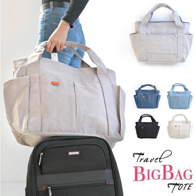 bigbag01