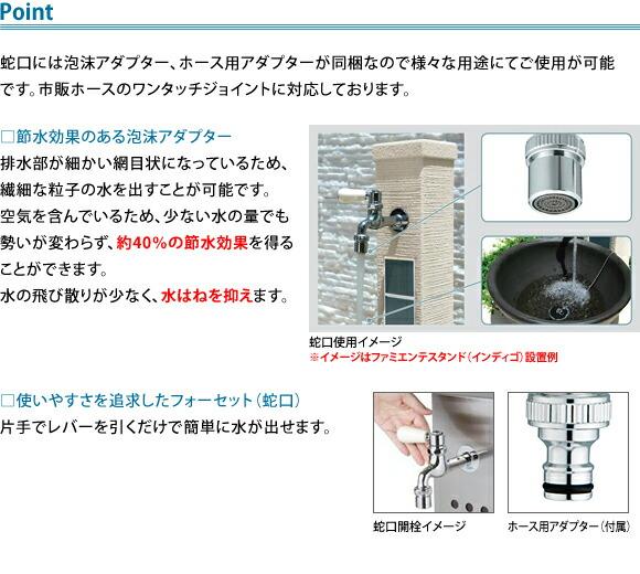 Famitei Rakuten Global Market Vertical Water Faucet For Tap Water Rin Fawcett Lever ★ Water Gardening Faucet Do Garden Water Tap Pillars