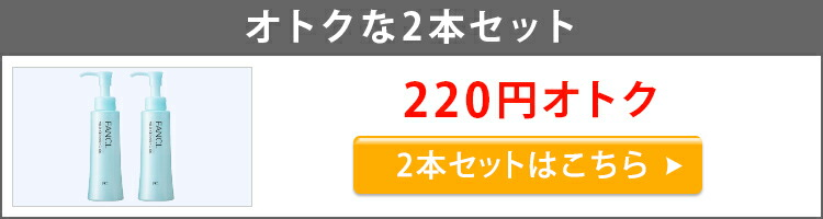 マイクレ2本