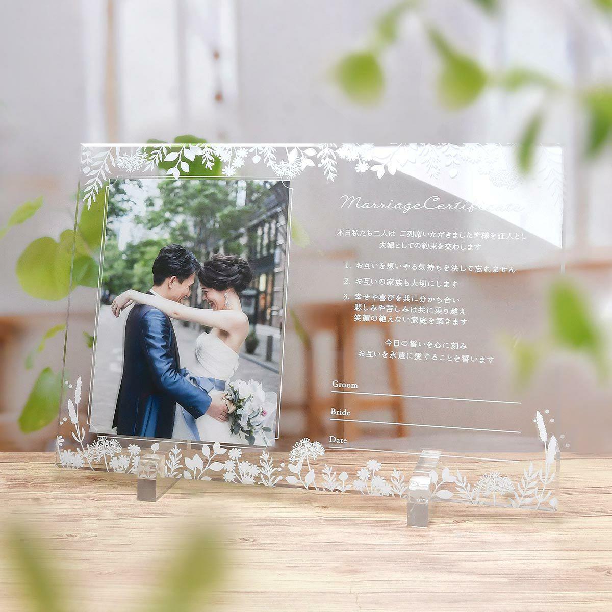 写真と誓いの約束がUV印刷されたアクリルの結婚証明書