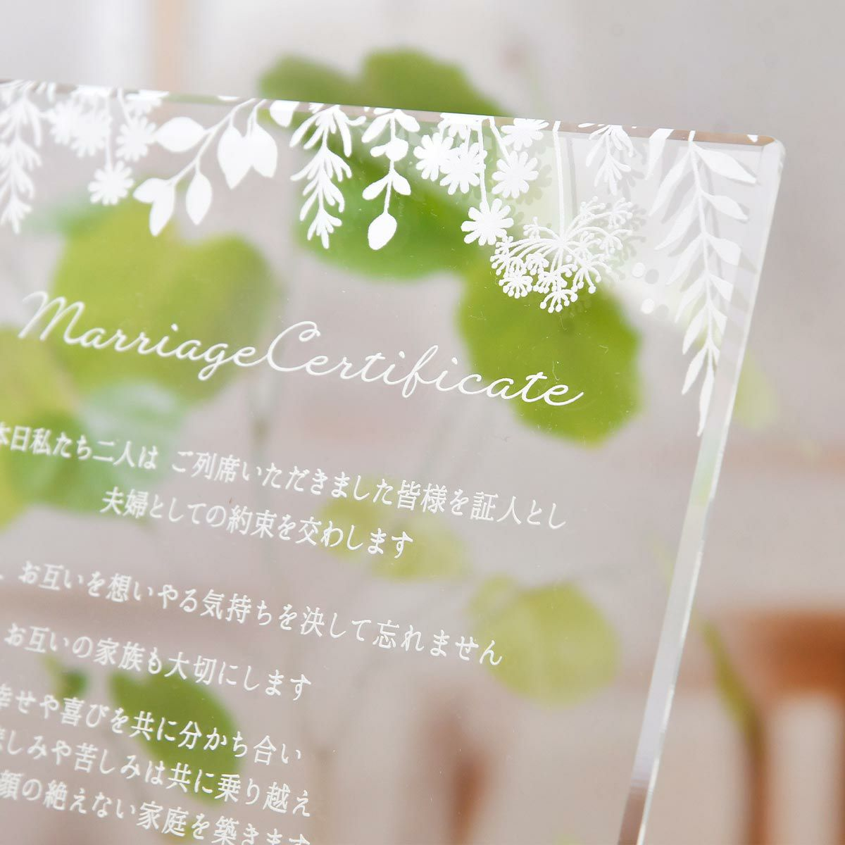 写真と誓いの約束がUV印刷されたガラスの結婚証明書