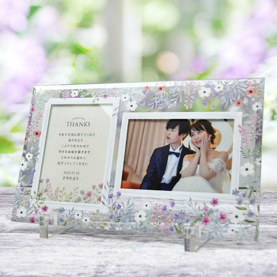 パステルカラーの花柄がUV印刷されたガラス製のメッセージカード付きフォトフレーム