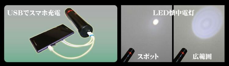 マルチジャンプスターター FM-6000 スマホ充電器 LED懐中電灯