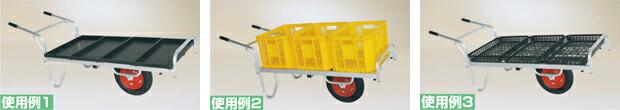 コン助 アルミ製 平形1輪車 ストッパー伸縮タイプ