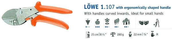 剪定鋏 LOWE1107