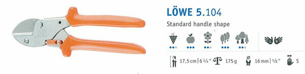 剪定鋏 LOWE5104
