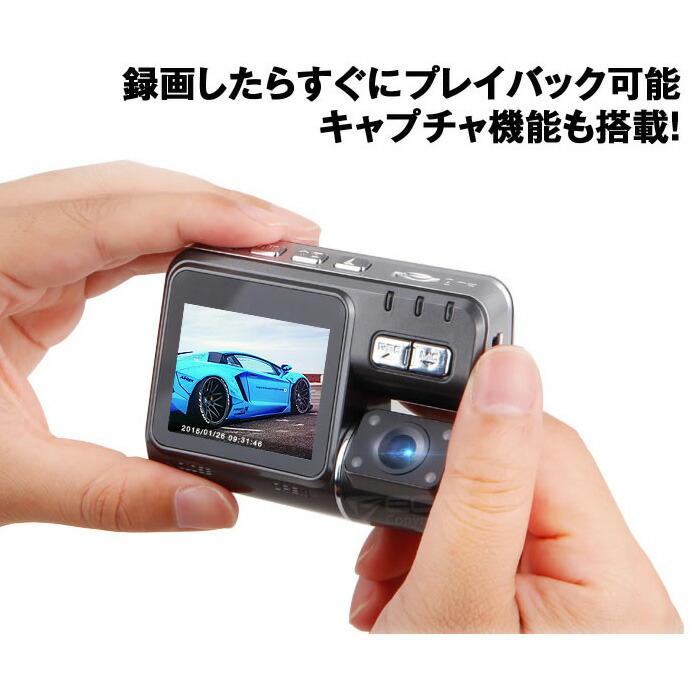 ドラレコ ダブルカメラ