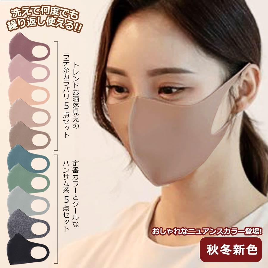 3Dフィットマスク