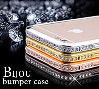 case-1232バンパーケース