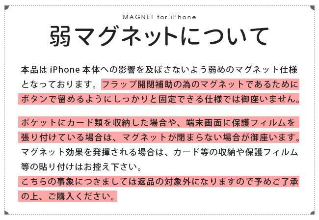 【メール便送料無料】iphoneケース<br>手帳型iphoneケース シャイニー手帳型ケース<br>財布型 手帳型ケース カード入れ ICカード おすすめ iphone7 iphone7plus iPhoneSE se iphone6 iphone6S iphone6plus iPhone5 iPhone5s【ペア割】