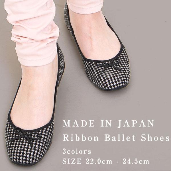 51fcf2d05a3 FashionLetter  Not hurt Japan-made flat ballet pumps milky milky ...