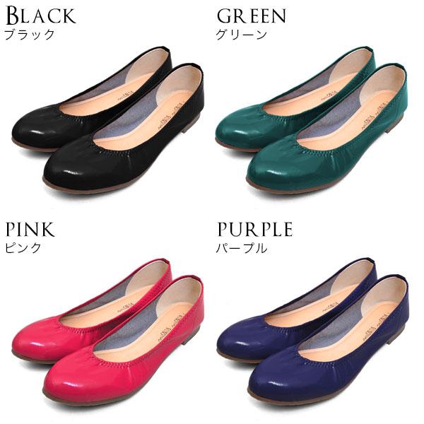 b7b384baddb FashionLetter  Not hurt Japan-made enamel Ballet flat pumps pointy toe milky  milky Milky Milky shoes low heel Womens flat pumps pettanko pettanko shoes  ...