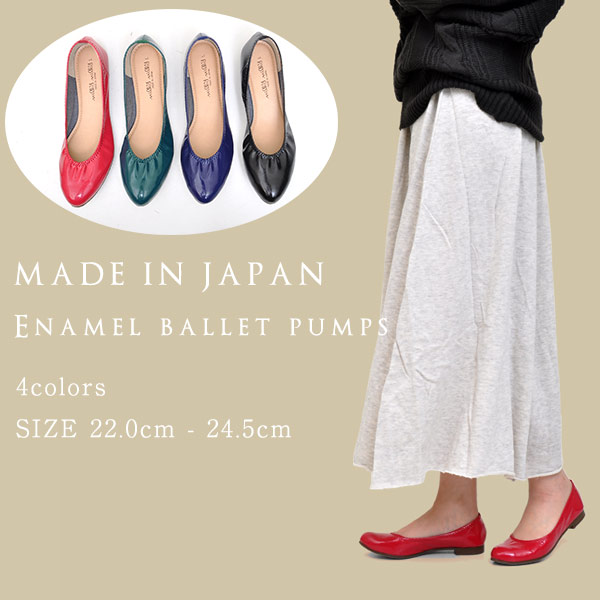 38f652ac6d7 FashionLetter  Not hurt Japan-made enamel Ballet flat pumps pointy ...