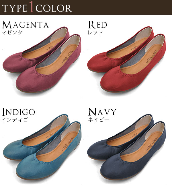 be1a939d514 FashionLetter  Not hurt Japan-made round pumps flat repellent water ...